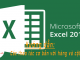 cac thao tac voi hang va cot trong excel 2016